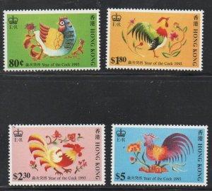 Hong Kong Sc 665-68 1993 Year of Cock stamp set mint NH