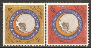 Saudi Arabia SC 678-9 MNH