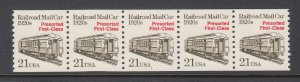 USA PNC SC# 2265 RAILROAD MAIL CAR $0.21c.PL# 1 PRESORTED FIRST CLASS PNC5 MNH