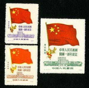 China PRC Stamps # 1L157-9 VF Rare OG NH Catalog Value $565.00