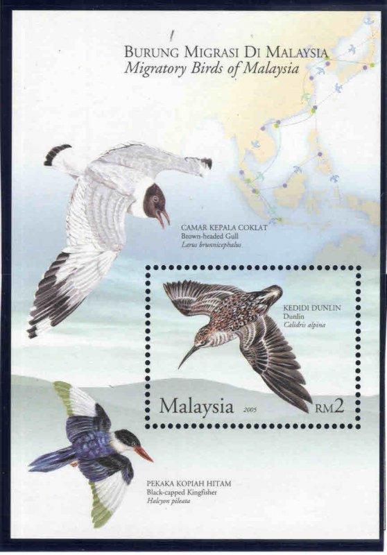 Malaysia Scott 1011 MNH** Bird souvenir sheet