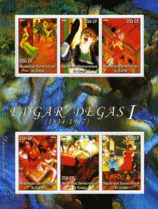 Edgar Degas Paintings Sheet Perforated Mint (NH)