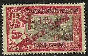 French India #167 VF NH 1942 1fa12ca Kali Temple Overprinted