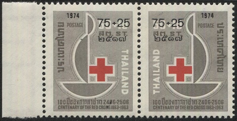 SIAM THAILAND 1975  Sc B47-48 MNH VF Red Cross Semi-Postal pair