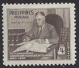 Scott 542 (Philippines) -- M,HR