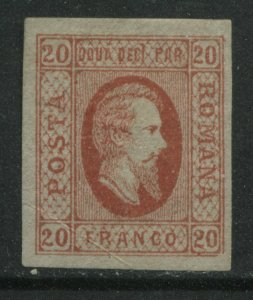 Romania 1865 20 pa red Type 1 unused no gum