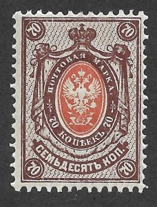 Doyle's_Stamps: MvLH 1902 Russian Stamp, #67* VF  cv $45.00