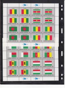 United Nations - New York # 325-340, Flag Sheets, Mint NH, 1/3 Cat