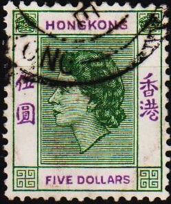 Hong Kong. 1954 $5 S.G.190 Fine Used