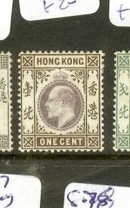HONG KONG (P2906B) KE  1C  SG62   MOG