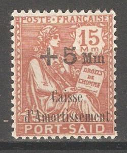 France Offices in Egypt 1929 Port Said,Sc B4,VF Mint Hinged*OG (A-36)