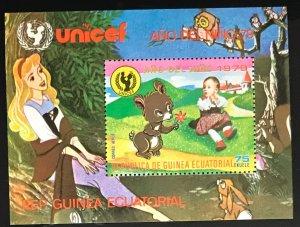 Equatorial Guinea #MiBl314 MNH S/S CV€5.50 Year/Child UNICEF Cinderella