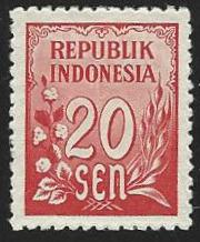 Indonesia #375 MNH Single Stamp