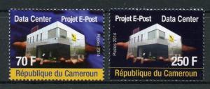 Cameroon 2014 MNH Data Center Project E-Post 2v Set Postal Services Stamps
