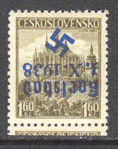CZECHOSLOVAKIA 240 ERROR KARLSBAD LOCAL BLUE INVERTED OVERPRINT OG NH U/M VF #2