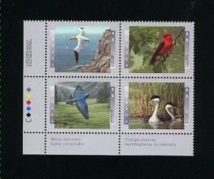Canada #1634a    Mint VF NH PB 1997  PD 4.00