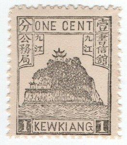 (I.B) China Local Post : Kewkiang 1c