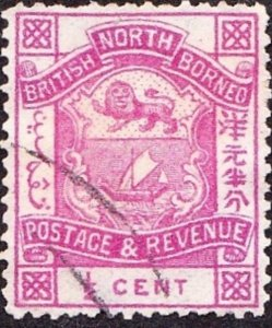 NORTH BORNEO 1889 1/2 Cents Magenta SG36 FU