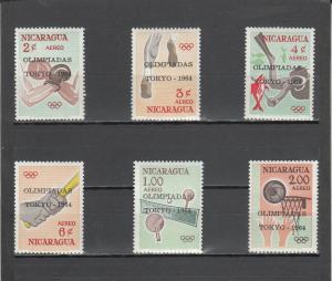 NICARAGUA C553-558 MNH 2014 SCOTT CATALOGUE VALUE $6.00