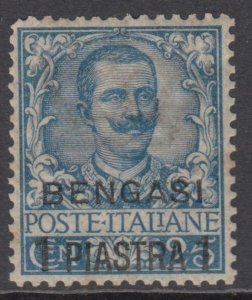 ITALY - BENGASI Offices -Sass. n.1 MNH** cv 720$ with Certificate SUPER CENTERED