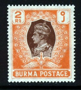 BURMA King George VI 1946 2 Rupees Brown & Orange SG 61 MNH