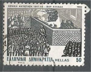 GREECE, 1982, used 50d,  Katraki, Scott 1443