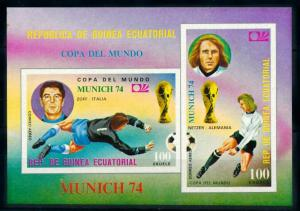 [99966] Equatorial Guinea 1974 World Cup Football Germany Imperf. Sheet MNH