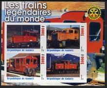 GUINEA GUINEE SHEET IMPERF TRAINS