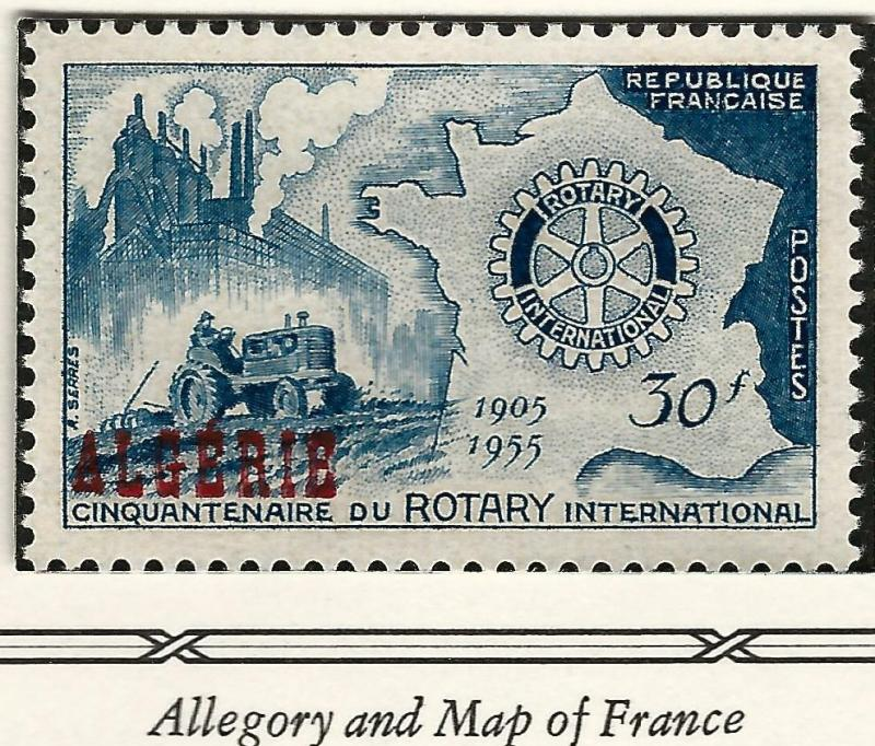 Rotary International Algeria 264 MNH F-VF...High Quality Collectable!
