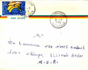 Cameroun 30F Bananas 1969 Ngaoundere, Cameroun Airmail to Chicago, Ill.  EURO...