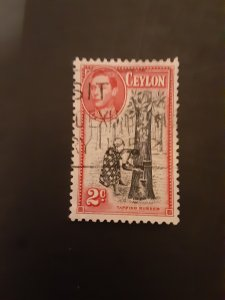 *Ceylon #278c
