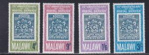 Malawi # 54-57, Stamps on Stamps, NH, 1/2 Cat.