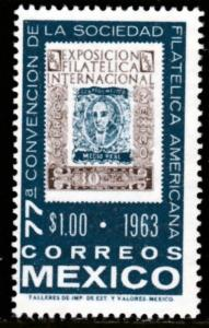 MEXICO 937, Convention of the American Philatelic Soc MINT, NH. VF.