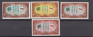 J27038 1963 kuwait mh set #193-6 FAO
