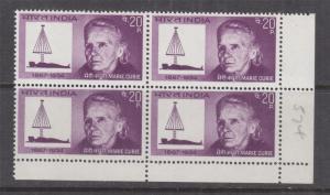 INDIA, 1968 Marie Curie 20p., corner block of 4, mnh.