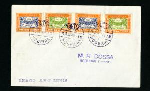 Yemen Cover Rare FDC 1951 w/ Stamps to Hodeida Yemen
