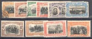 Romania 1906 Mi 187-196 Sc #176-185 Carol set MINT Hinge and one stamp used
