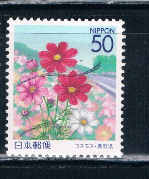 Japan Prefecture Used Z585 Flowers (JZ285)