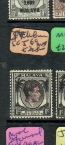 MALAYA JAPANESE OCCUPATION ITCHIBURI (P1501B)  KGVI 1C SG J69  MNH