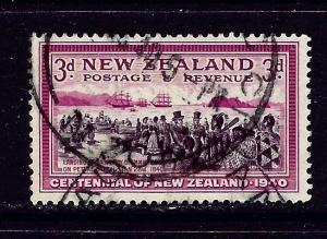 Fiji 205 Used 1963 issue