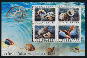 Singapore 828a MNH Shells