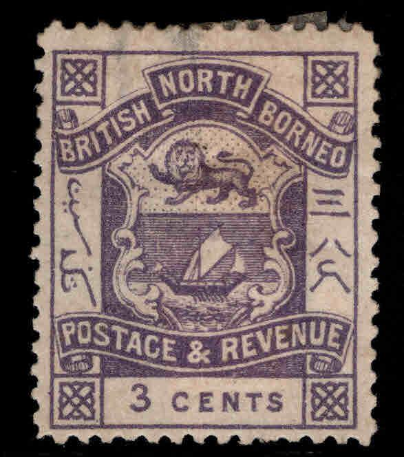 North Borneo Scott 38 MH* per 14 Hinge remnant thinned at top back