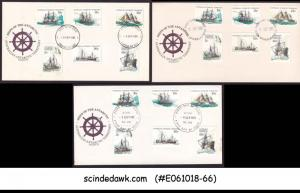 AUSTRALIAN ANTARCTIC TERRITORY - 1981 SHIPS - SET OF 3 FDC WITH DIFF. CANCL.