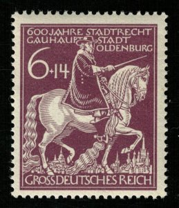 1945, The 600th Anniversary of Oldenburg, MNH, Reich, 6+14 Pfg., MNH (T-9307)