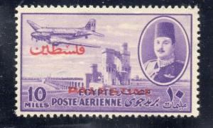 Egyptian Palestine Optd 1947 Early Issue Fine Mint Hinged 10m. 317297