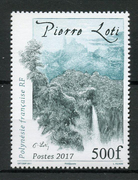 French Polynesia 2017 MNH Pierre Loti Waterfall 1v Set Waterfalls Trees Stamps