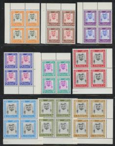 QATAR #290-298 (9) DIFFERENT BLOCKS OF 4 1972 SHIEK AL THANI HV9638