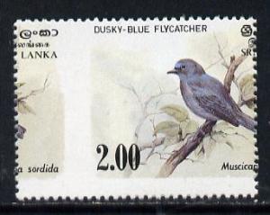 Sri Lanka 1983 Birds - 2nd series Flycatcher 2r unmounted...