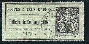France Telegraph & Telephone  Y&T 20 Used VF 1897 YCV €170