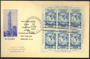 735a, PL# 6a FIRST DAY COVER - GORHAM CACHET
